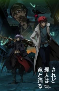 Saredo Tsumibito wa Ryuu to Odoru - VOSTFR WEB 1080p streaming VF gratuit complet