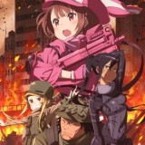 Sword Art Online Alternative - Gun Ga...